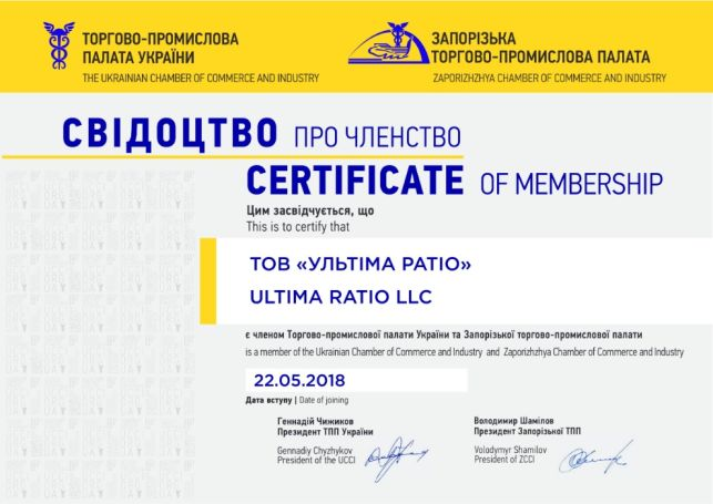 Certificate confirming membership of LLC